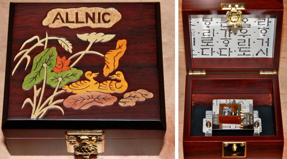 Allnic Verito Z Cartridge in box