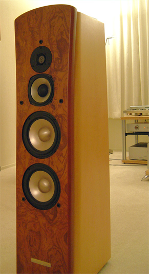 Genesis G6.1e Speaker