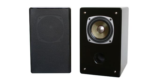 47 Labs Lens II Speaker